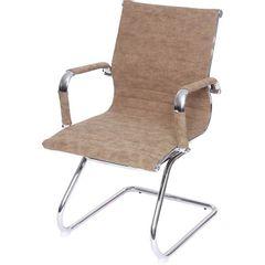 Cadeira-Horizon-Escritorio-Baixa-Fixa-Retro-Castanho-Or-Design