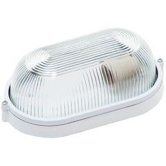Luminaria-Tartaruga-Branca-24cm-em-Aluminio-FC4M-Biancoluce
