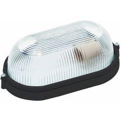 Luminaria-Tartaruga-Preta-24cm-em-Aluminio-FC4M-Biancoluce