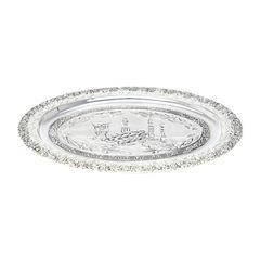Bandeja-Oval-Judaica-de-Zamac-40cm-Prestige