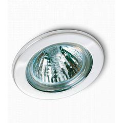Spot-de-Embutir-Fixo-Branco-1xBipino-50W-220V-Startec-148000002