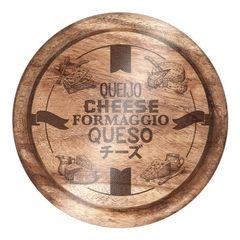 Tabua-de-Vidro-para-Queijo-25cm-Madeira-Euro-078723_P.jpg