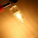 lampada-bipino-g4